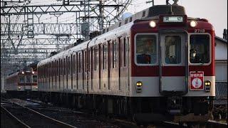 【サボ付き鮮魚列車】302レ大阪上本町行き鮮魚列車代走2610系X18