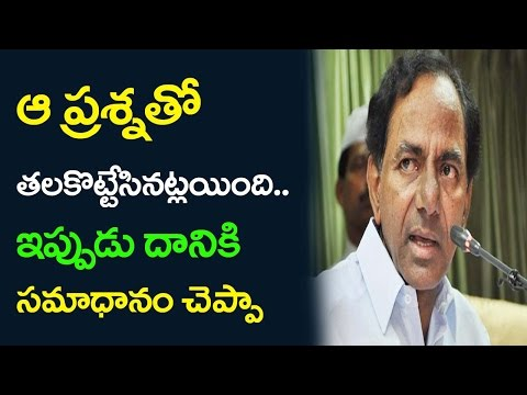 KCR Faces Embarrassing Situation With That Question | Swati Lakra | Singapore | She Teams | Taja30
