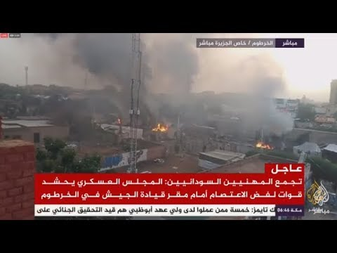 تجمع المهنيين : المجلس العسكري يحشد قوات لفض الإعتصام