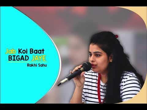 jab-koi-baat-bigad-jaye-|-rakhi-sahu-|-cover-song-|-jurm-1990