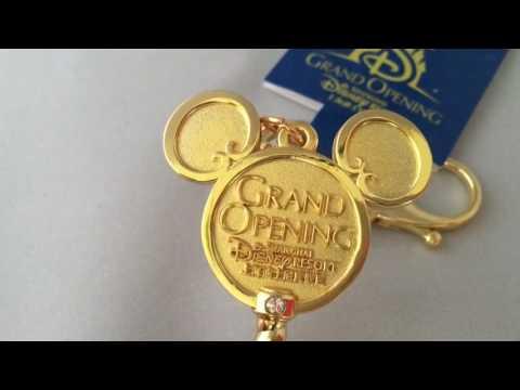Disney Resort Shanghai - Grand Opening Key