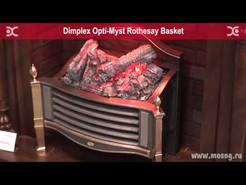 Rothesay Brass Очаг Dimplex Opti-Myst. Видео 2