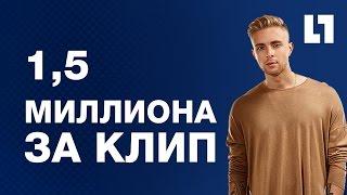 Поиски актрисы для клипа с Егором Кридом