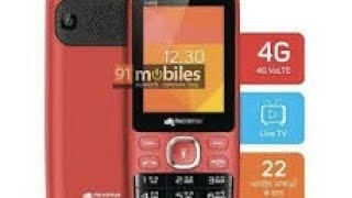 Un boxing review micromax bharat 1  phone