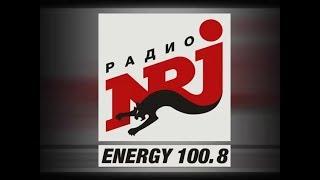 Energy FM 100.8 в Оренбурге