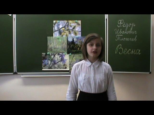 Изображение предпросмотра прочтения – ЕлизаветаАвакова читает произведение «Весна(Любовь земли ипрелесть года…)» Ф.И.Тютчева