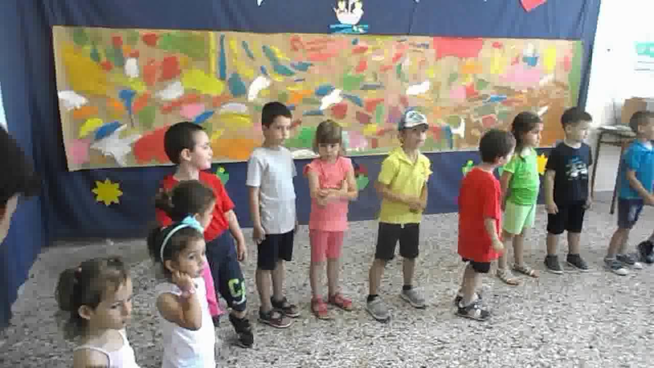Αποτέλεσμα εικόνας για Παιδικού Σταθμού Κοπανακίου