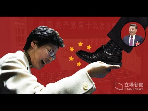 「港警枪击21岁青年後 林郑:3万警察是香港的保障」便衣警察遍布香港 行暴徒之行径 验证林郑香港必须维持秩序之必要「林郑-习近平最怕美国」利益诱惑会迷惑之