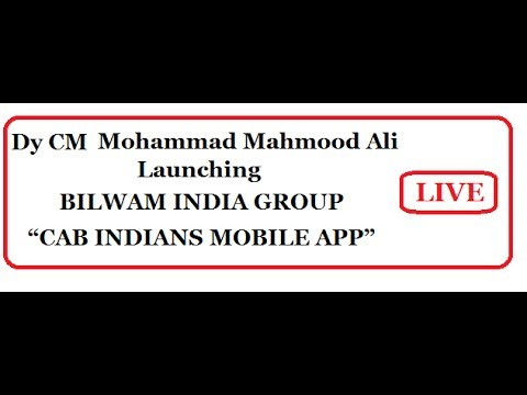 Bilwam India CAB Indians Mobile App Launch | Hyderabad | hybiz
