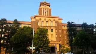 名古屋市役所本庁舎 This Nagoya-shi government office government office building