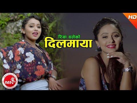 New Nepali Modern Lok Dohori 2074/2017 | Dilmaya - Riya Ghale Ft. Karishma Dhakal & Ramesh Thapa