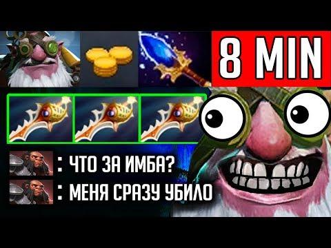 видео: 1 ВЫСТРЕЛ = 1 РАМПАГА | sniper dota 2