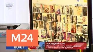 Папарацци подкараулили Олесю Малибу в раздевалке и выложили снимки в Сеть - Москва 24