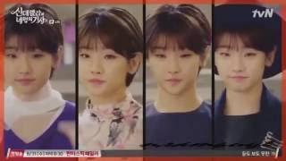 Золушка и четыре рыцаря / Cinderella and four knights / Kang Ji Woon / Eun Ha Won / ВЫПУСКНОЙ