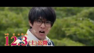 映画「RANMARU 神の舌を持つ男」12月3日公開.