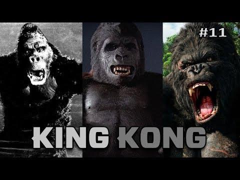 La Boîte à FX - King Kong
