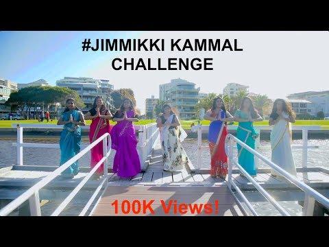 Entammede Jimikki Kammal Challenge  (Velipadinte Pusthakam) | Perth | Australia