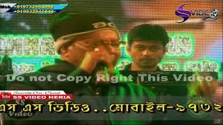 Mitwa Bhool Na Jana #MD AZIZ#SS VIDEO#Mob 9732554058