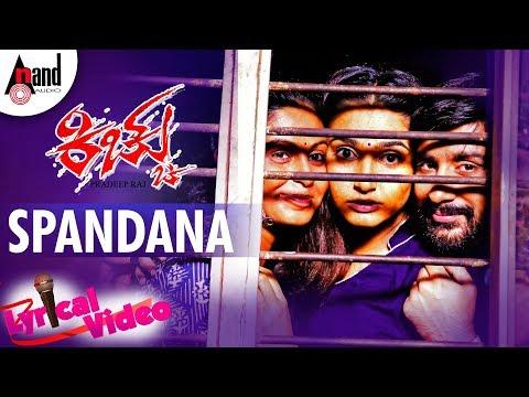 KICHCHU | Spandana | Lyrical Video 2018 | Kiccha Sudeep, Dhruva Shrama, Ragini Dwivedi | Arjun Janya
