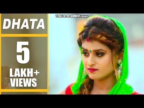 Haryanvi Songs | Dhata | Ishvar Singh, Himanshi Goswami | Latest Haryanvi Songs Haryanavi 2018