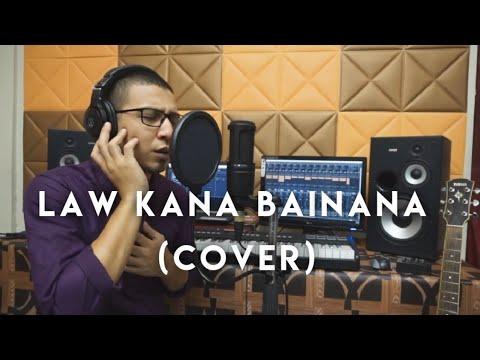 law-kana-bainana-(cover)-by-khai