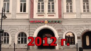 Клубы МАТЭ Москвы и Нижнего Новгорода