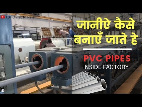 PVC Pipe I Detail Factory Processing I In Hindi I Manufacturing Process I How it's Made