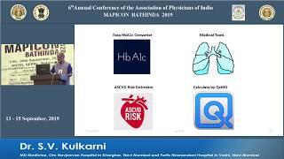 Dr. S.V. Kulkarni, Dr. Abhishek Goyal,Dr.Gurinderjit Singh, Prof.Dr.Arun Kumar (MAPICON-2019 Day 2
