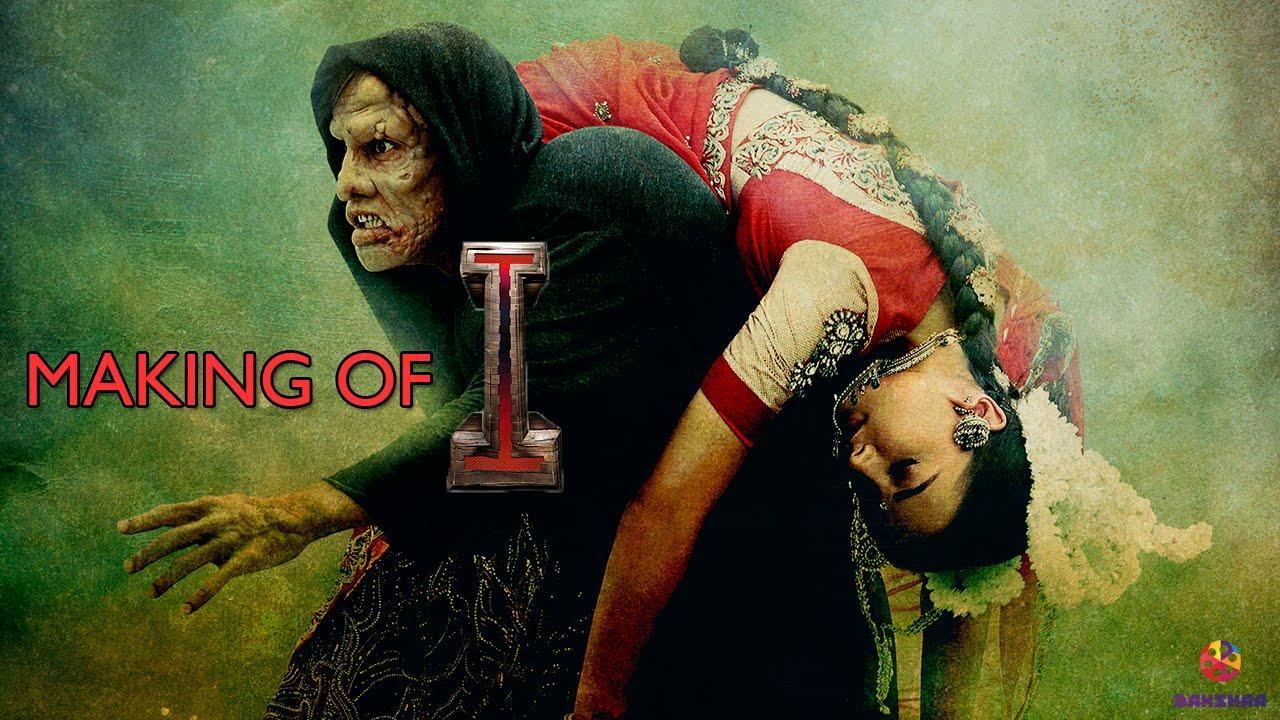 i movie hd tamil