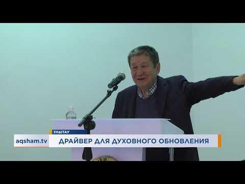 Выпуск новостей от 19.11.2019 (рус.)