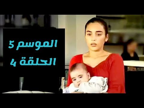 مسلسل زهرة القصر الجزء الخامس الحلقة 4 مترجم Hd Youtube