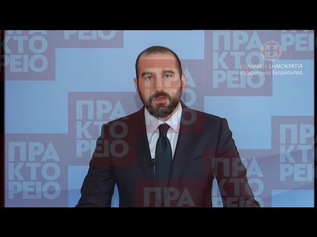<h2><a href='https://webtv.eklogika.gr/dilosi-d-tzanakopoyloy-24-5-2018' target='_blank' title='Δήλωση Δ.Τζανακόπουλου 24-5-2018'>Δήλωση Δ.Τζανακόπουλου 24-5-2018</a></h2>