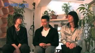 注目の役者:201202:美獣(1/4) 成松慶彦 検索動画 23