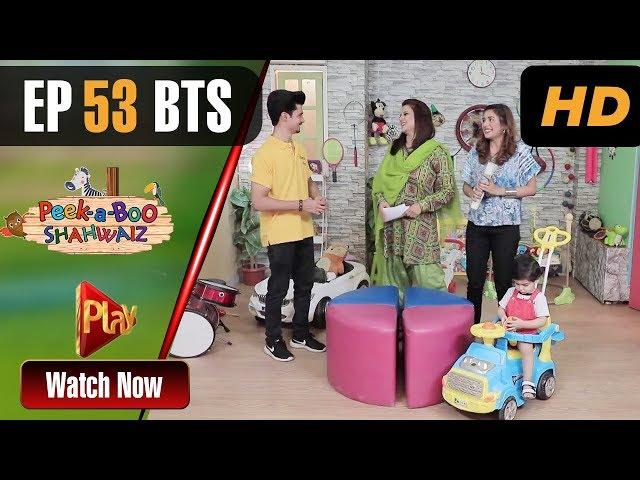Peek A Boo Shahwaiz - Episode 53 BTS | Play Tv Dramas | Mizna Waqas, Hina Khan | Pakistani Drama