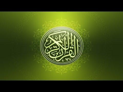 Download Lagu Surah Ar-Rahman (سورة الرحمن) (HD 1080p)