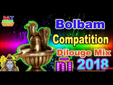 2018 Bolbam Compatition Dilouge Mix 2018 । Dj competition bhole song । bolbam dj remix song