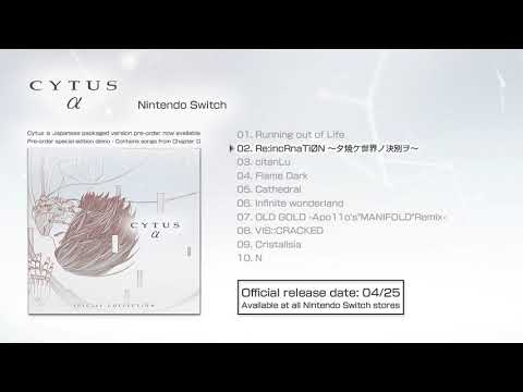 cytus-α-pre-order-gift---special-edition-cd-free-trial!