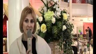 8-й Международный Свадебный салон