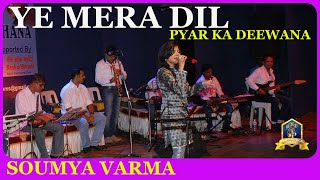 Video DO ANMOL SITARE III - Ye Mera Dil Pyar Ka download MP3, 3GP, MP4, WEBM, AVI, FLV November 2017