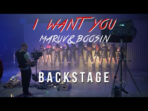 Как снимали MARUV & Boosin — I Want You | Backstage