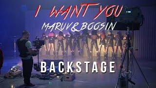 Как снимали: MARUV & Boosin — I Want You | Backstage смотреть онлайн в хорошем качестве бесплатно - VIDEOOO