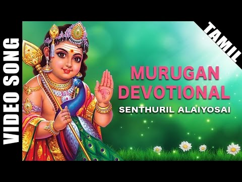 Download Tamil Mp3 Songs Devotional Songs T.m.s