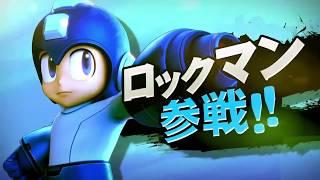 【最新作】スマブラ Wii U / 3DS  PVまとめ