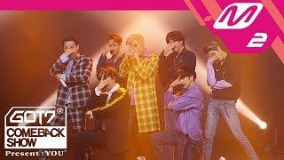[GOT7 COMEBACK SHOW] GOT7(갓세븐) -  Look Video