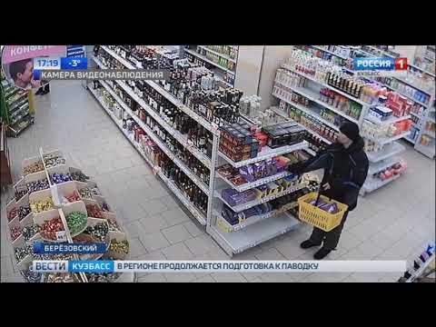 В Березовском задержали шоколадного вора