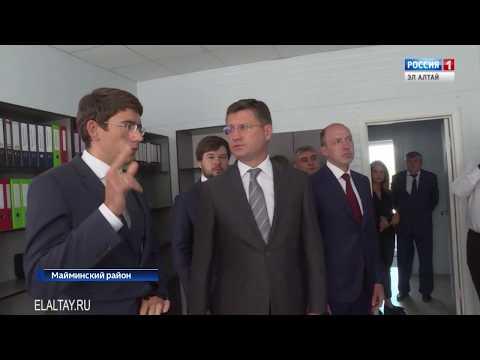 Александр Новак посетил Горный Алтай с рабочей поездкой
