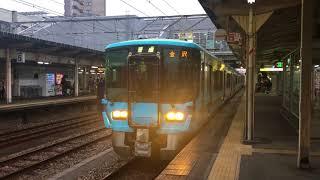 あいの風とやま鉄道 高岡駅 IRいしかわ鉄道521系 Ainokaze Toyama Railway Takaoka Station (2018.4)