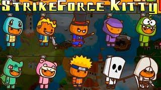 StrikeForce Kitty #2 Победили первого босса! новый отряд котят! боевые котята!
