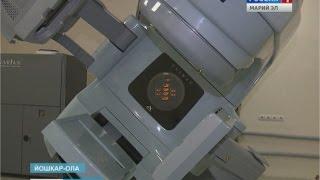 Онкодиспансер в Марий Эл обладает современным комплексом для лечения рака - Вести Марий Эл