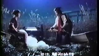 الأفلام اليابانية 18+++